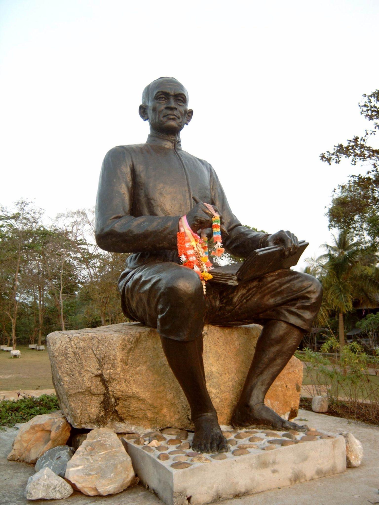 """ขอเชิญชวน นักศึกษา มทร.พระนคร ทุกชั้นปี ประกวดทักษะการใช้ภาษาไทย """"การอ่านออกเสียงร้อยแก้ว, การพูดสุนทรพจน์, แต่งกลอนสุภาพ (ทีมละ 2 คน), การคัดลายมือ และตอบปัญหาภาษาไทย"""""""