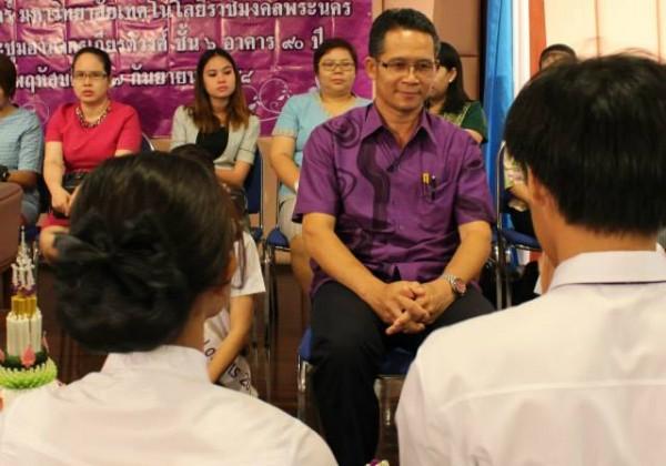 พิธีไหว้ครู ประจำปีการศึกษา 2558 -009