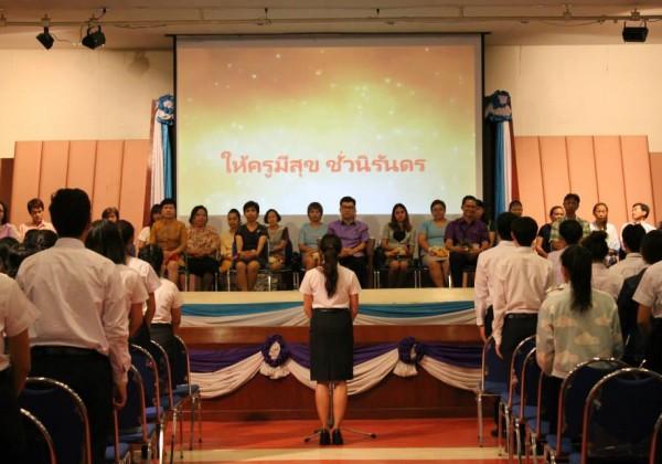 พิธีไหว้ครู ประจำปีการศึกษา 2558 -022
