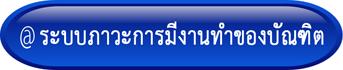 Larts_rmtup-Button-blue_PavakanmeJobwork_01