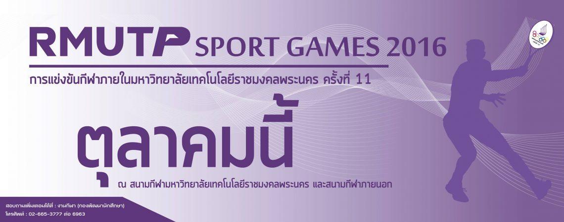 RMUTP Sport Games 2016
