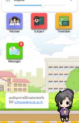 อาจารย์1 แอพพลิเคชั่น RMUTP Study Life