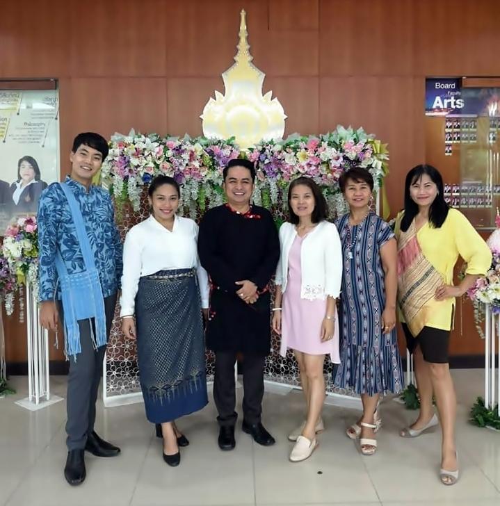 งานศิลปวัฒนธรรม ขอเชิญชวนแต่งกายด้วยผ้าไทย (ทุกวันศุกร์)