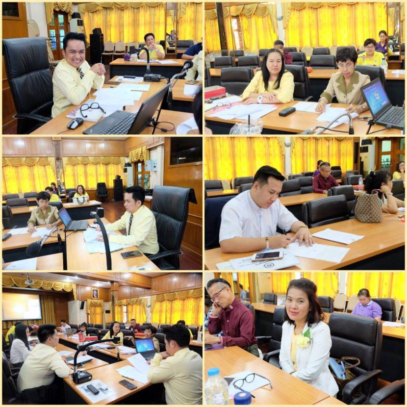 ประชุมเตรียมความพร้อมดำเนินงาน 19 พฤษภาคม วันอาภากร