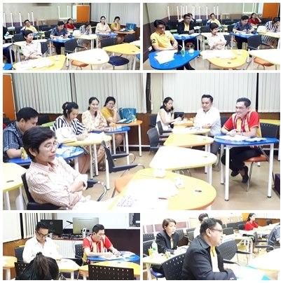ประชุมหารือแนวทางการจัดทำแผนบูรณาการวิจัยและนวัตกรรม ประจำปีงบประมาณ พ.ศ.๒๕๖๔
