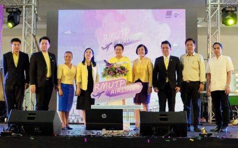 เมื่อวันที่ 25 กรกฎาคม 2562 ผศ.ดร.อำนาจ เอี่ยมสำอางค์ เข้าร่วมงานเปิดโลกกิจกรรม RMUTP Activities Festival 2019