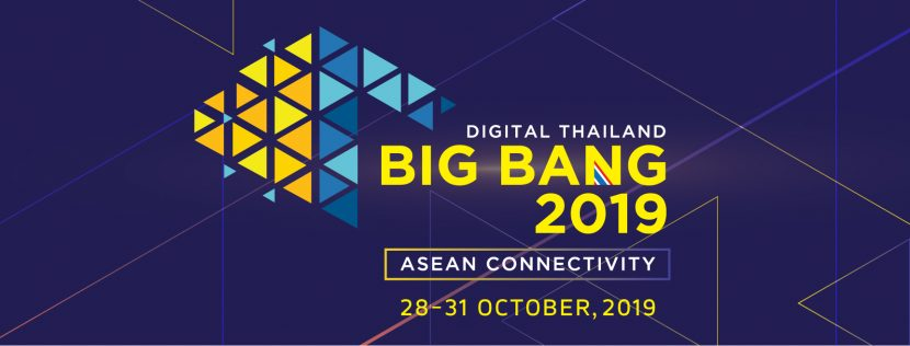 """ขอเรียนเชิญเข้าร่วมงานสัมมนาและนิทรรศการ """"Digital Thailand Big Bang 2019"""""""