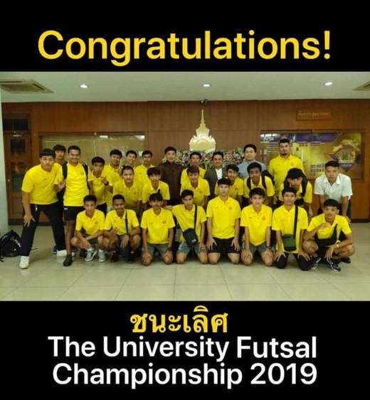 จบอย่างสวยงาม!! ราชมงคลพระนครเฮลั่น ปิดฉากไปอย่างสวยงามกับรายการ The University Futsal Championship 2019 กับตำแหน่งแชมป์