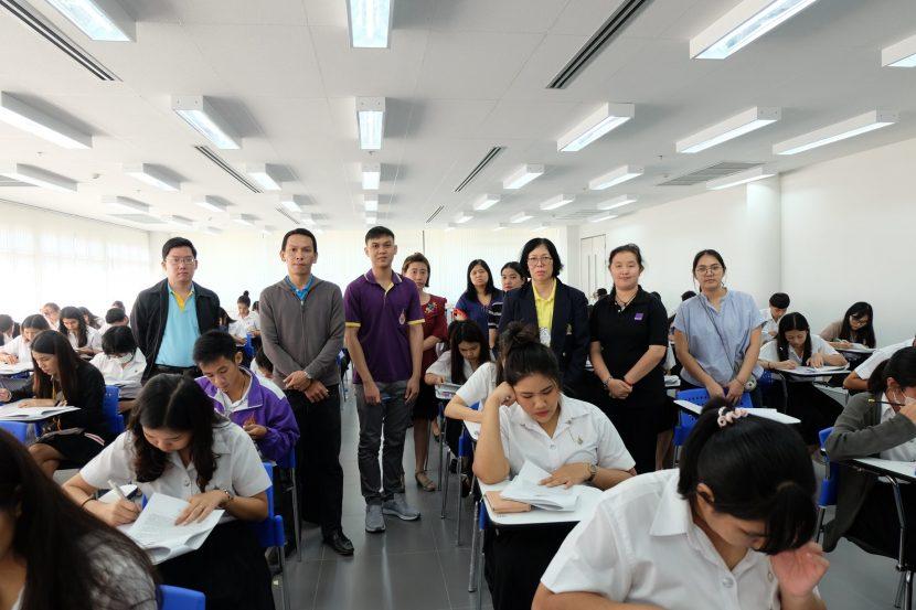 เมื่อวันที่ 18 ตุลาคม 2562 คณะศิลปศาสตร์ จัดสอบวัดระดับความรู้ภาษาอังกฤษก่อนสำเร็จการศึกษา ของนักศึกษาระดับปริญญาตรี ปีการศึกษา 2562