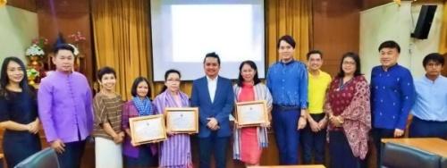 รางวัลผู้แต่งกายผ้าไทยดีเด่น คณะศิลปศาสตร์ (วังนางเลิ้ง) ประจำภาคการศึกษาที่ 1/2562