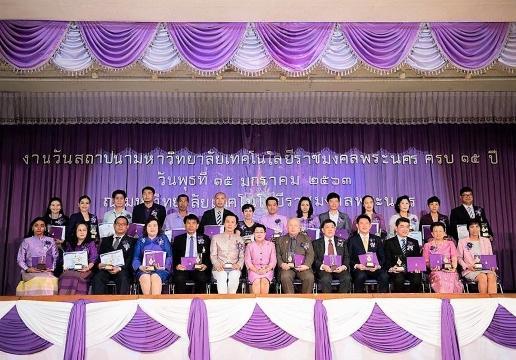 เมื่อวันที่ 15 มกราคม 2563 ผู้ช่วยศาสตราจารย์ ดร.อำนาจ เอี่ยมสำอางค์ คณบดีคณะศิลปศาสตร์ (วังนางเลิ้ง) ผู้บริหาร คณาจารย์ บุคลากร และนักศึกษา ร่วมงานวันคล้ายวันสถาปนามหาวิทยาลัยฯ ครบรอบ 15 ปี