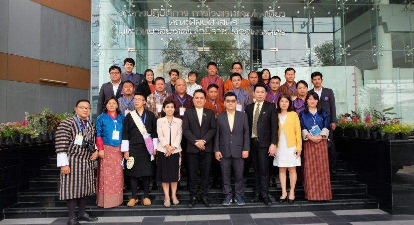 เมื่อวันที่ 20 ม.ค. 63 คณบดีคณะศิลปศาสตร์ (วังนางเลิ้ง) พร้อมด้วยผู้บริหาร คณาจารย์ และนักศึกษา มทร.พระนคร เปิดบ้านต้อนรับ Mr.Sangay Dorji พร้อมด้วยบุคลากรจาก The Royal University of Bhutan (RUB)