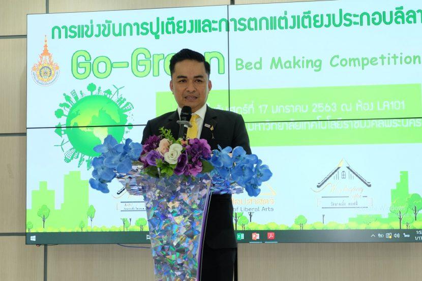 นักศึกษาสาขาวิชาการโรงแรมคว้า 2 รางวัล การแข่งขันปูเตียงและการตกแต่งเตียงประกอบลีลา