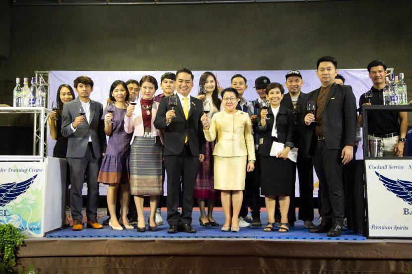 การแข่งขันสุดยอดนักบริการ Phra Nakhon Flair Bartender Competition Thailand 2020