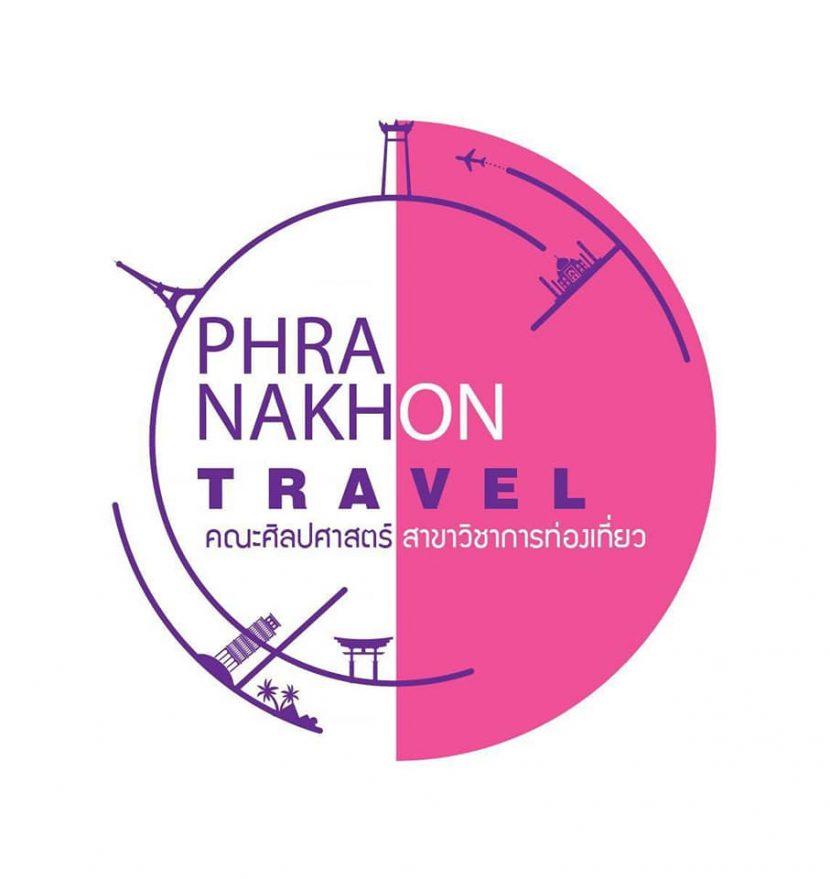 Logo_PhraNaKhonTravel_พระนครทราเวล_สาขาวิชาการท่องเที่ยว คณะศิลปศาสตร์ มทร.พระนคร