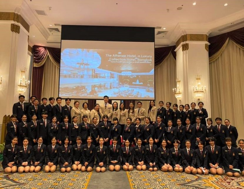 สาขาวิชาการโรงแรม คณะศิลปศาสตร์ (วังนางเลิ้ง) มหาวิทยาลัยเทคโนโลยีราชมงคลพระนคร จัดโครงการพัฒนาทักษะความรู้ด้านงานโรงแรม เส้นทางที่ 1 กรุงเทพฯ ณ The Athenee Hotel, A Luxury Collection Hotel, Bangkok ในวันที่ 21 สิงหาคม 2563