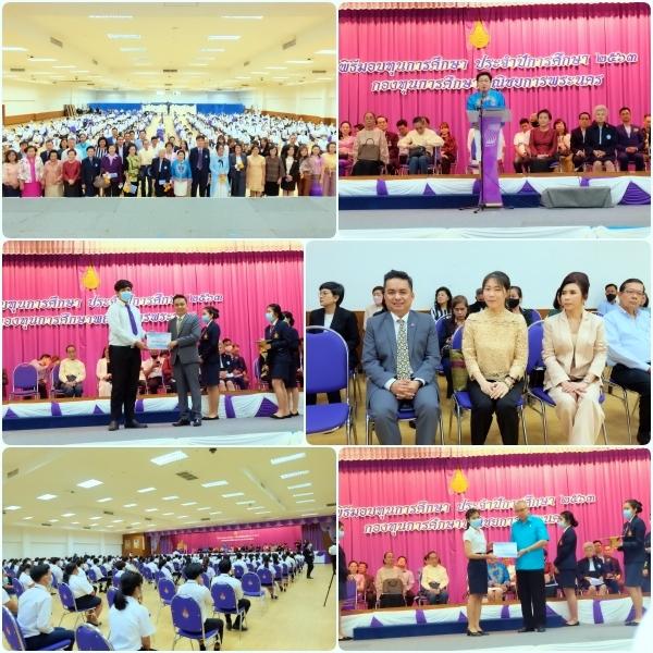 รศ.สุภัทรา โกไศยกานนท์ ประธานกองทุนการศึกษาพณิชยการพระนคร ได้มอบทุนการศึกษา ประจำปีการศึกษา 2563 ให้แก่นักศึกษาทั้งระดับปริญญาตรี และระดับประกาศนียบัตรวิชาชีพ คณะศิลปศาสตร์ คณะบริหารธุรกิจ และคณะเทคโนโลยีสื่อสารมวลชน ผู้มีผลการเรียนดี ขาดแคลนทุนทรัพย์ และมีความประพฤติดี จำนวน 219 ทุน รวม 2,598,000 บาท ซึ่งยังคงเป็นทุนการศึกษาให้เปล่า เมื่อวันที่ 29 ตุลาคม 2563 ณ ห้องประชุมมงคลอาภา ศูนย์พณิชยการพระนคร