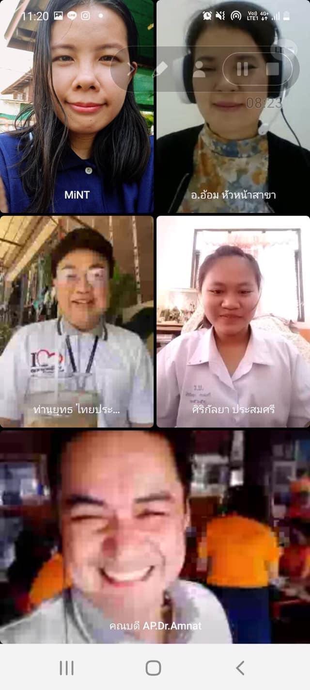 สอบสัมภาษณ์นักศึกษารูปแบบออนไลน์ ระดับปริญญาตรี 2564 TCAS1 Portfolio