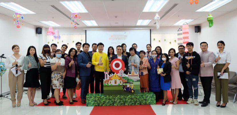"""สาขาวิชาการท่องเที่ยว จัดสัมมนาวิชาการ""""ท่องเที่ยวปลอดภัย ไปทั่วไทยในยุค COVID-19"""""""