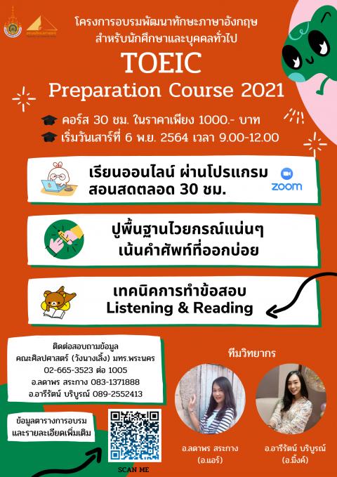 เปิดอบรมภาษาต่างประเทศสำหรับนักศึกษาและบุคคลทั่วไป ครั้งที่ 1 ประจำปี 2564 ในรูปแบบออนไลน์ - โครงการเตรียมความพร้อมสำหรับวัดระดับภาษาอังกฤษ  TOEIC PREPARATION COURSE  (30 ชั่วโมง )